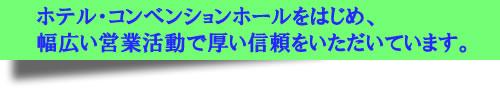 bar_500x88ml-cop01