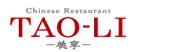 taoli-logo