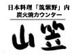 yamakasa-logo